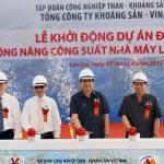 Dự án Mở rộng nâng công suất Nhà máy Luyện đồng Lào Cai