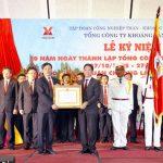 Tổng công ty Khoáng sản TKV – CTCP: Phấn đấu vượt mốc doanh thu trên 5.000 tỷ đồng
