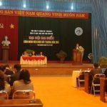 Đại hội đại biểu CNVCLĐ bất thường Công ty Kim loại màu Thái Nguyên.